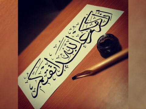 تفسير سورة الحجرات - تفسير إن أكرمكم عند الله أتقاكم - في ظلال القرآن - سيد قطب - الجبهة السلفية