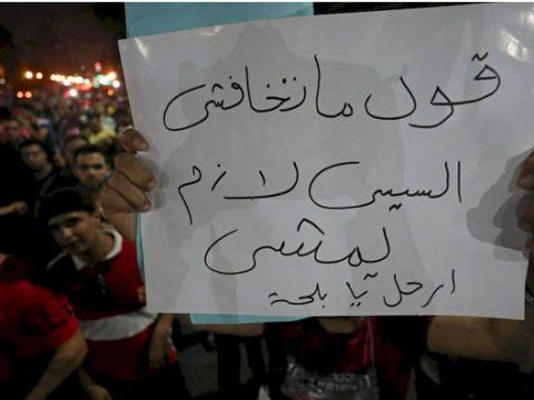 الثورة المصرية - السيسي - النظام المصري - الجبهة السلفية - خالد سعيد